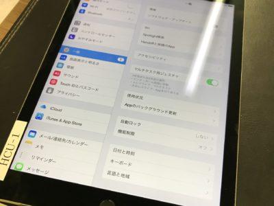 北九州市よりiPadAir2のバッテリー交換