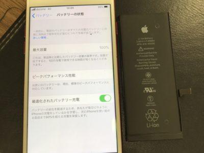 北九州市戸畑区よりiPhone7のバッテリー交換