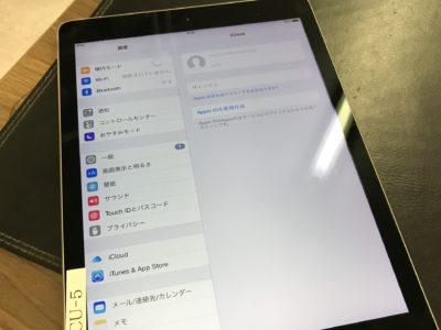 北九州市小倉北区よりiPadAir2のバッテリー交換