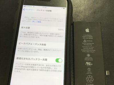 北九州市よりiPhone8のバッテリー交換