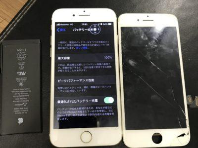 北九州市よりiPhone7の液晶不具合+バッテリー交換