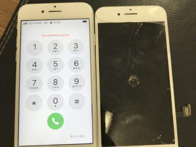 北九州市よりiPhone8の液晶不具合