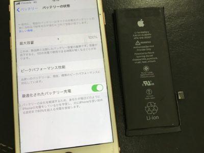 北九州市八幡東区よりiPhone8のバッテリー交換