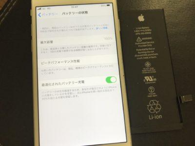 北九州市よりiPhone6Sのバッテリー交換