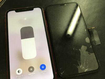 北九州市よりiPhoneXRのガラス割れ修理