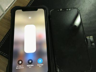 北九州市よりiPhone11の液晶不具合修理