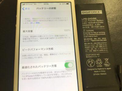 北九州市小倉南区よりiPhoneSEのバッテリー交換