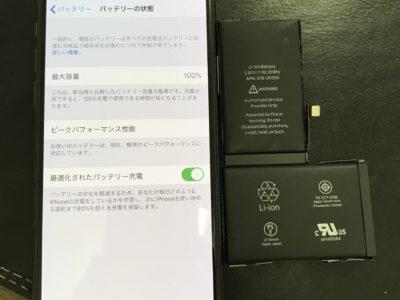 北九州市よりiPhoneXのバッテリー交換