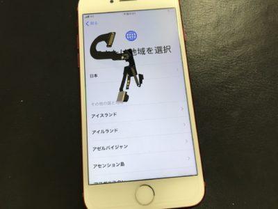北九州市よりiPhone7のりんごループ(インカメラケーブル交換)