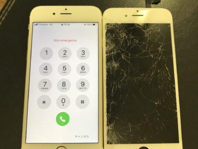 北九州市よりiPhone6Sのガラス割れ修理