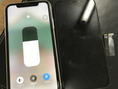 北九州市よりiPhoneXRの液晶不具合