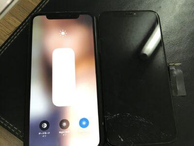 北九州市よりiPhoneXの水没修理(パネル交換)
