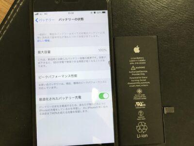 北九州市よりiPhone7のバッテリー交換