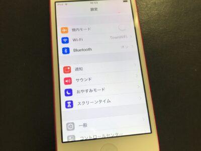 北九州市よりiPod6のバッテリー交換