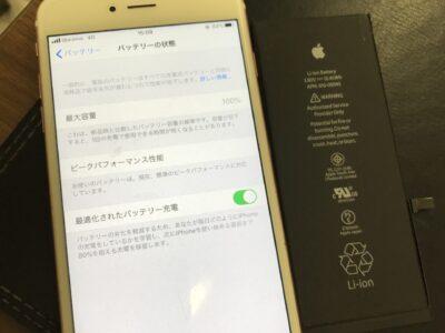 北九州市よりiPhone6SPlusのバッテリー交換