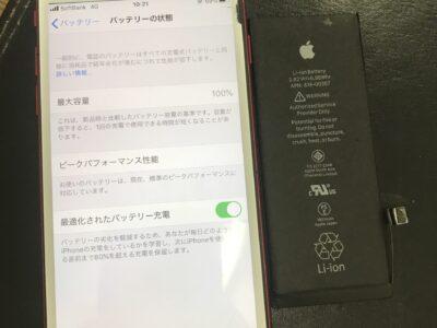 北九州市小倉北区よりiPhone8のバッテリー交換