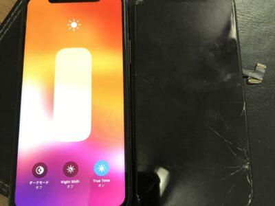 北九州市八幡西区よりiPhoneXSのガラス割れ修理