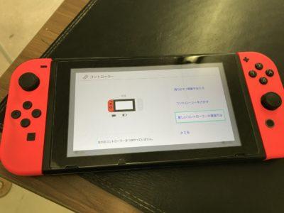 苅田町より任天堂switchの本体レール交換