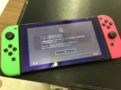 北九州市より任天堂Switchのゲームカードスロット+アナログスティック交換