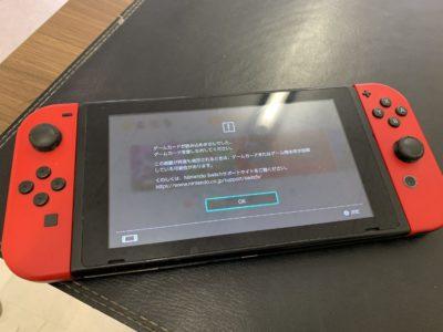 田川市より任天堂Switchのゲームカードスロット交換