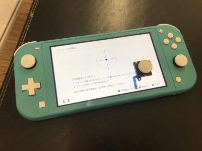 北九州市より任天堂SwitchLiteのアナログスティック交換
