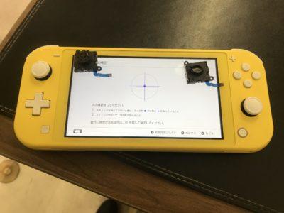 北九州市より任天堂SwitchLiteのアナログステック交換