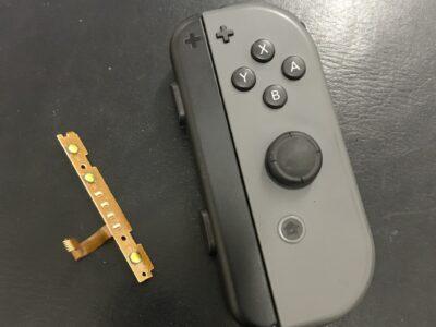 北九州市より任天堂SwitchのSLケーブル交換