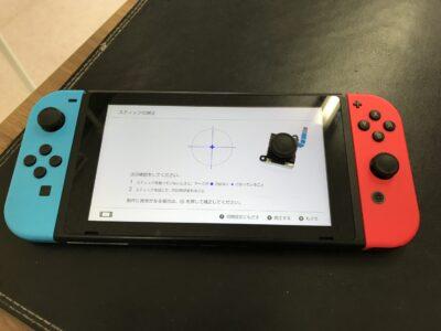 北九州市より任天堂Switchのアナログステック交換
