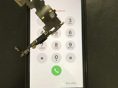 北九州市よりiPhone8のライトニング交換