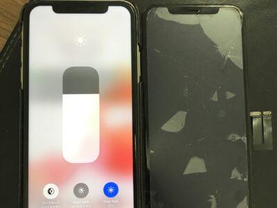 北九州市よりiPhone11の液晶不具合