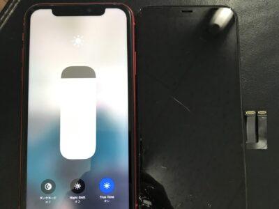 北九州市よりiPhone11のガラス割れ修理