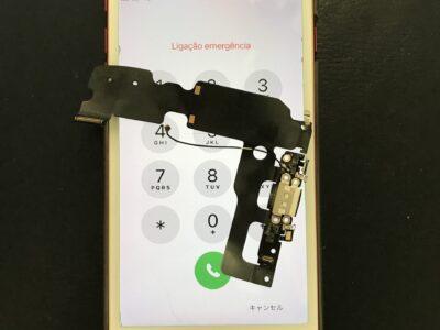 北九州市よりiPhone7Plusのライトニングコネクタ交換