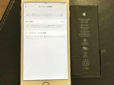 北九州市よりiPhone6Plusのバッテリー交換